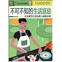 http://ec4.images-amazon.com/images/I/511y4sj39lL._AA200_.jpg