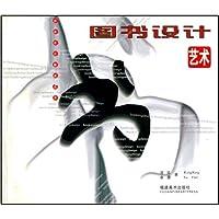 http://ec4.images-amazon.com/images/I/511yBqLqrNL._AA200_.jpg