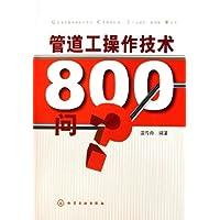 http://ec4.images-amazon.com/images/I/511yY2uwK7L._AA200_.jpg