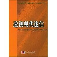 http://ec4.images-amazon.com/images/I/511yapa-1hL._AA200_.jpg