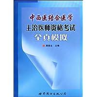 http://ec4.images-amazon.com/images/I/511yrR-ajWL._AA200_.jpg