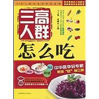 http://ec4.images-amazon.com/images/I/511zbh45jYL._AA200_.jpg