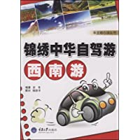 http://ec4.images-amazon.com/images/I/511zzh1O%2BqL._AA200_.jpg