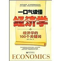 http://ec4.images-amazon.com/images/I/512%2BD7CAX%2BL._AA200_.jpg