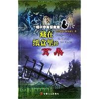 http://ec4.images-amazon.com/images/I/512-RLyeDOL._AA200_.jpg
