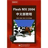 http://ec4.images-amazon.com/images/I/5120EBMUqPL._AA200_.jpg