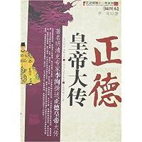 http://ec4.images-amazon.com/images/I/5120LNMBNPL._AA200_.jpg