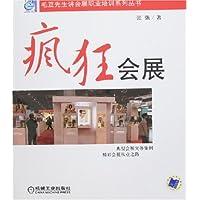 http://ec4.images-amazon.com/images/I/5120dChdmuL._AA200_.jpg