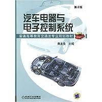 http://ec4.images-amazon.com/images/I/5120e8el8TL._AA200_.jpg