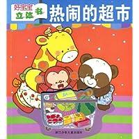 http://ec4.images-amazon.com/images/I/5120qI1SYVL._AA200_.jpg