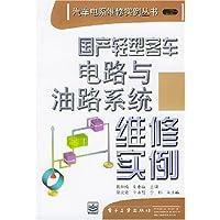 http://ec4.images-amazon.com/images/I/5121%2BMadZ9L._AA200_.jpg