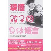 http://ec4.images-amazon.com/images/I/51212smI2iL._AA200_.jpg
