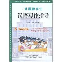 http://ec4.images-amazon.com/images/I/5121f3Jt7tL._AA200_.jpg
