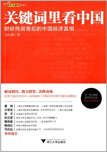 未来中国大讲堂首次开讲 畅谈环保与责任