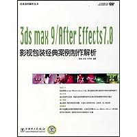 http://ec4.images-amazon.com/images/I/5122lYH%2BCwL._AA200_.jpg
