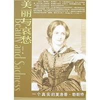 http://ec4.images-amazon.com/images/I/5122lfCRGML._AA200_.jpg