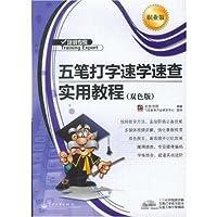 http://ec4.images-amazon.com/images/I/51231SA6d3L._AA200_.jpg