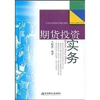 http://ec4.images-amazon.com/images/I/5123iIEcMWL._AA200_.jpg