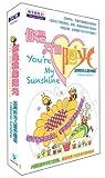 快乐唱英文1:你是我的阳光(CD)-图片