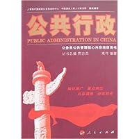 http://ec4.images-amazon.com/images/I/5124iLqqrQL._AA200_.jpg