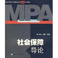 http://ec4.images-amazon.com/images/I/5124llKRpCL._AA200_.jpg