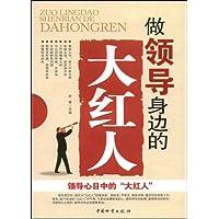 http://ec4.images-amazon.com/images/I/5125DAn7G0L._AA200_.jpg
