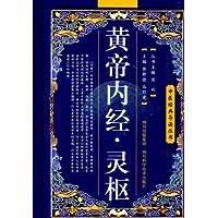 http://ec4.images-amazon.com/images/I/5125GZyrJgL._AA200_.jpg