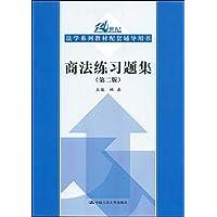 http://ec4.images-amazon.com/images/I/5125qLHrNJL._AA200_.jpg