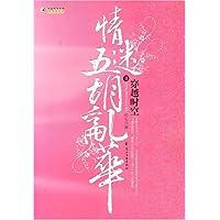 http://ec4.images-amazon.com/images/I/5126HwngmdL._AA200_.jpg