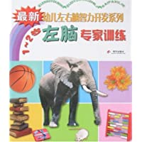 http://ec4.images-amazon.com/images/I/5126MQ57kyL._AA200_.jpg
