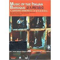 意大利巴洛克:和谐花园演奏组