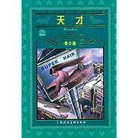 http://ec4.images-amazon.com/images/I/5126vxMBv4L._AA200_.jpg