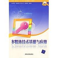 http://ec4.images-amazon.com/images/I/51278P6u6xL._AA200_.jpg