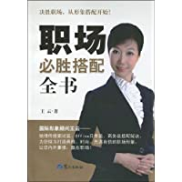 http://ec4.images-amazon.com/images/I/5127N5gjEcL._AA200_.jpg