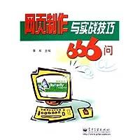 http://ec4.images-amazon.com/images/I/5127h1Wts-L._AA200_.jpg