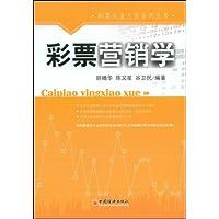 http://ec4.images-amazon.com/images/I/5128HVVRJLL._AA200_.jpg