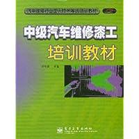 http://ec4.images-amazon.com/images/I/5128l7LQ5dL._AA200_.jpg