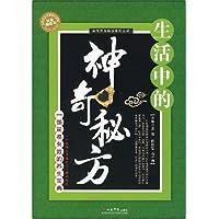 http://ec4.images-amazon.com/images/I/5128x4pgVwL._AA200_.jpg