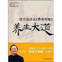 http://ec4.images-amazon.com/images/I/5129DeWCkEL._AA200_.jpg