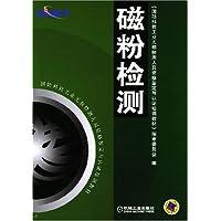 http://ec4.images-amazon.com/images/I/5129VZIDU1L._AA200_.jpg