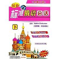 http://ec4.images-amazon.com/images/I/5129WqrvaZL._AA200_.jpg