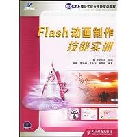 http://ec4.images-amazon.com/images/I/5129cRr5l-L._AA200_.jpg