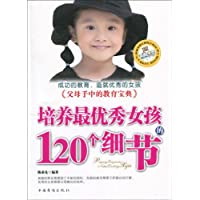 http://ec4.images-amazon.com/images/I/5129tP%2BD4rL._AA200_.jpg