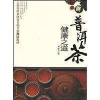 http://ec4.images-amazon.com/images/I/512AeYGW6LL._AA200_.jpg