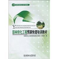 http://ec4.images-amazon.com/images/I/512AxjuF91L._AA200_.jpg