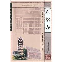 http://ec4.images-amazon.com/images/I/512BzYy4kiL._AA200_.jpg
