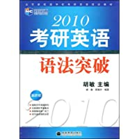 http://ec4.images-amazon.com/images/I/512CRaD%2Bu4L._AA200_.jpg