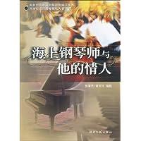 http://ec4.images-amazon.com/images/I/512CUR782AL._AA200_.jpg