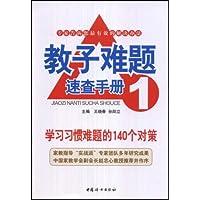 http://ec4.images-amazon.com/images/I/512CZo24vML._AA200_.jpg