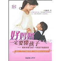 http://ec4.images-amazon.com/images/I/512CtVaGfGL._AA200_.jpg